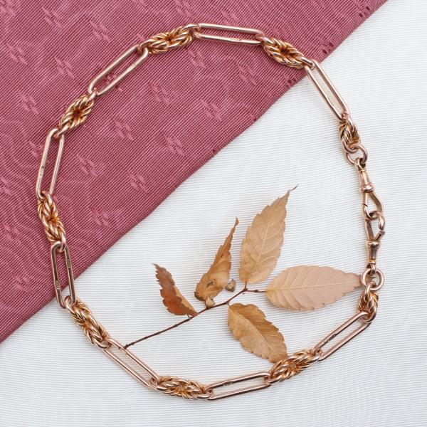 Antique Gold Watch Chain