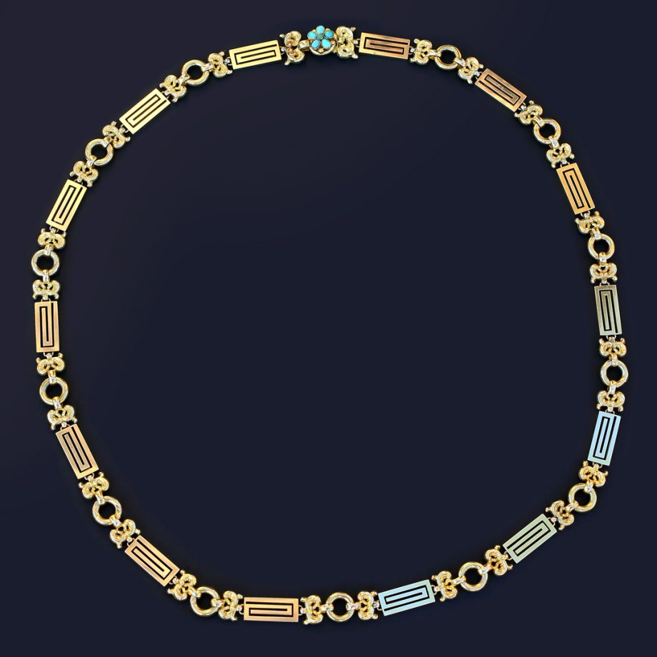 Georgian Chain